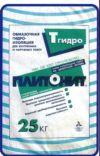Тгидро